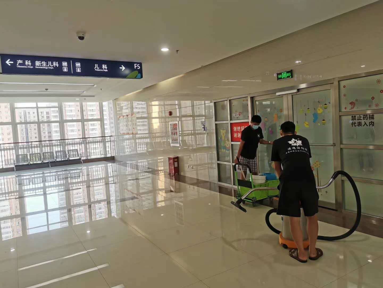 西北大学附属医院西安市第三医院<a href=http://www.jdlfh.com><strong>地面防滑</strong></a>.jpg