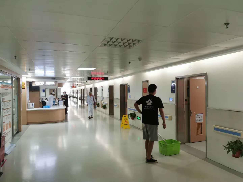 西北大学附属医院西安市第三医院全部地面瓷砖防滑处理.jpg